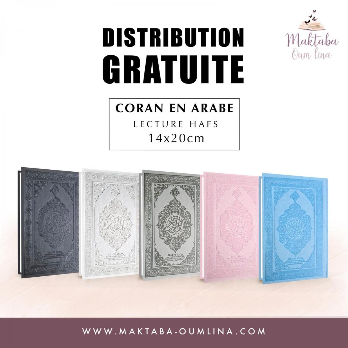 CORAN arabe (lecture hafs) - GRATUIT