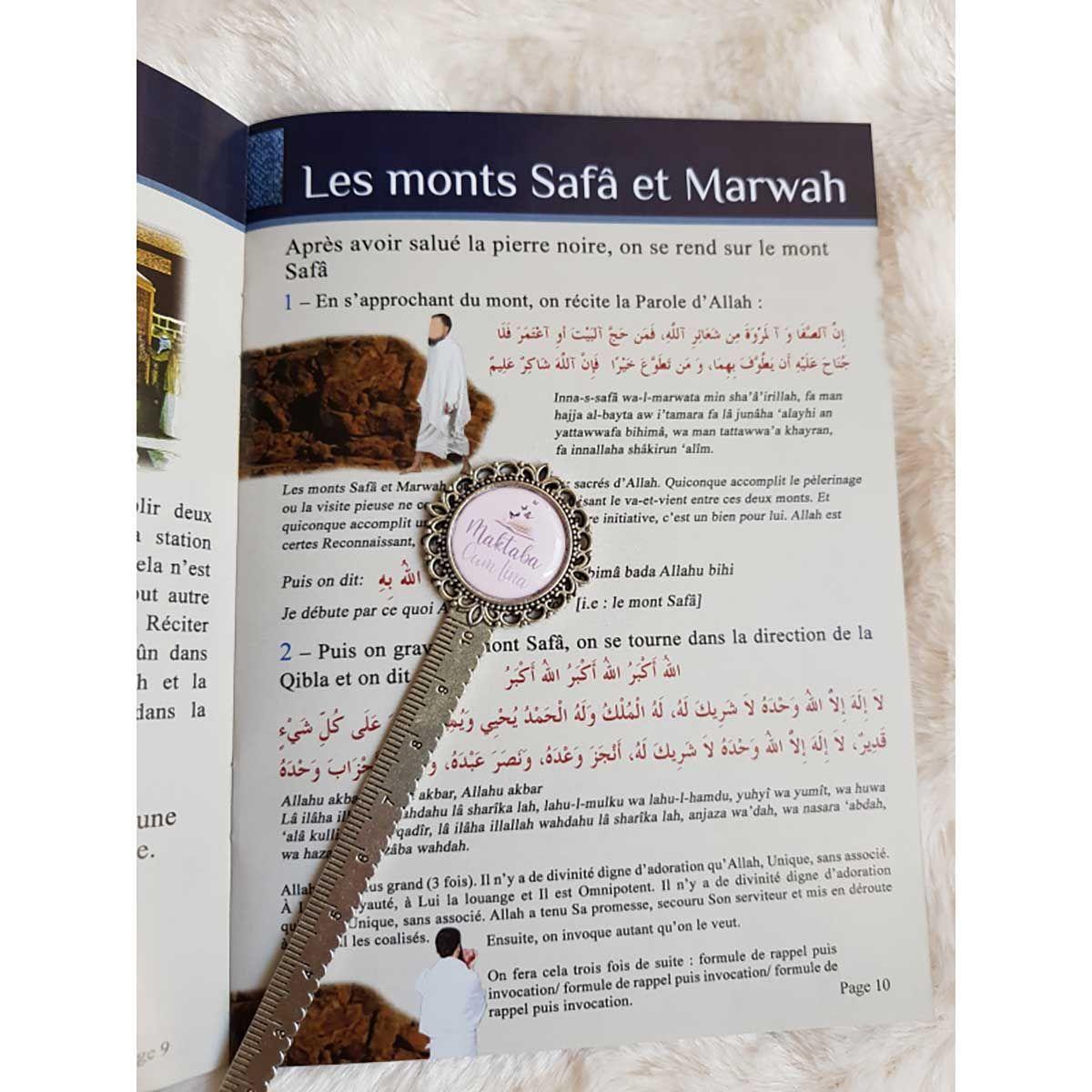 Hajj et Umra en images - d'après Shaykh Ibn Baz et Shaykh Al-Albani