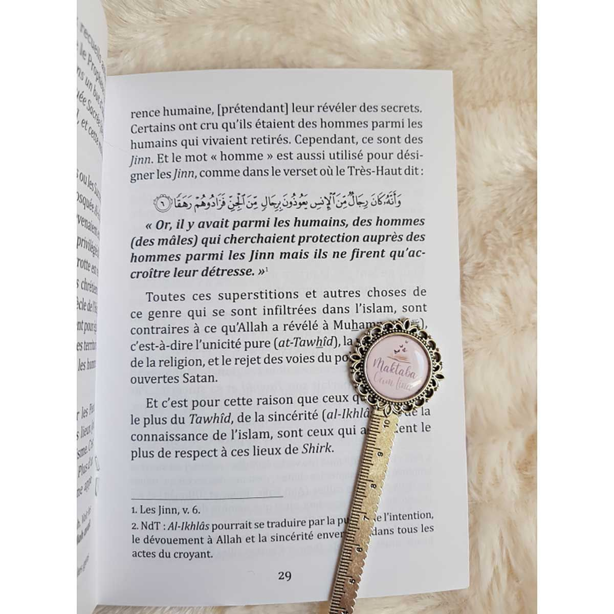 Ce qui distingue le musulman du polythéiste - Cheikh Mohammed Ibn Abdel Wahhâb