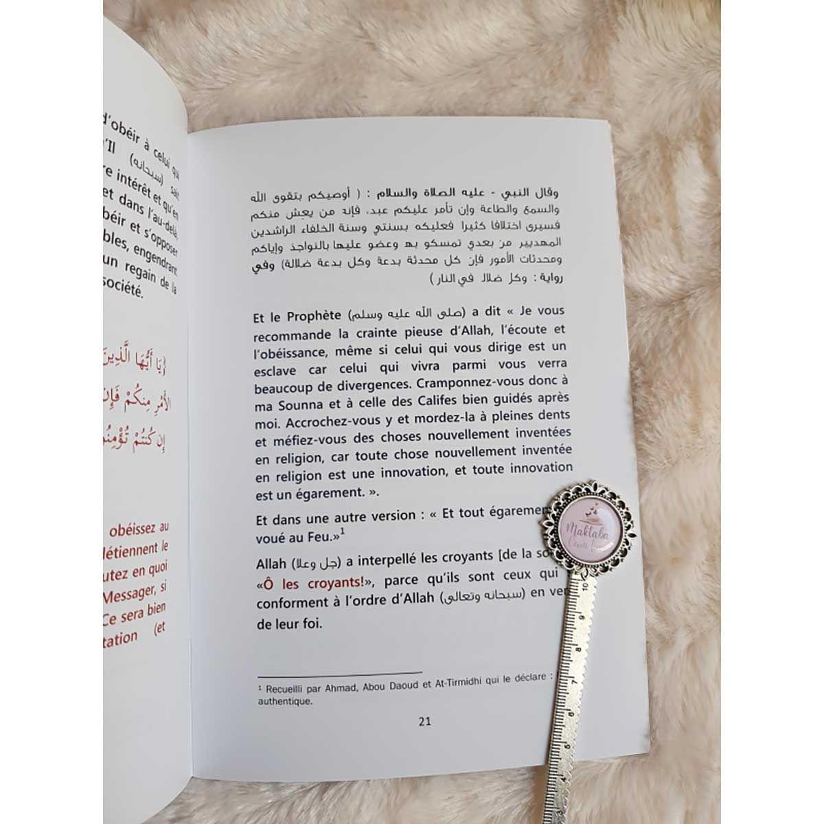 Notre devoir vis à vis des savants et ceux qui détiennent le pouvoir - Sheikh Al Fawzân