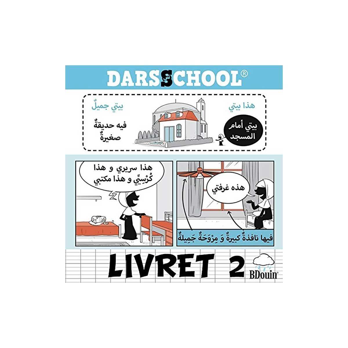 DARSSCHOOL - LIVRET 2 - Leçon 8 à 13